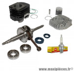 pack kit moteur complet top perf black trophy mbk ovetto mach-g yamaha neos…