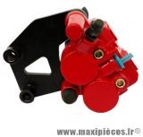 Déstockage ! Étrier de frein double piston pour mbk booster 12 et 13 pouces monté avec disque Ø240mm