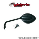 Rétroviseur réversible OVOIDE Victoria Bull diamètre 8mm droite ou gauche carbone homologué *Destockage !