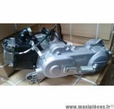Déstockage ! Moteur Conti motor pour tous scooter chinois avec une motorisation GY6 139qma/b 50cm³ 4T roue en 12 pouces