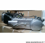 Déstockage ! Moteur Conti motor pour tous scooter chinois avec une motorisation GY6 LB152QMI 125cm³ 4T