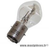Prix spécial ! Ampoule 12v 25/25w blanc BA20d Flösser (x1)