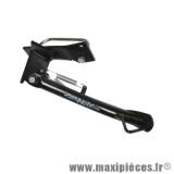 Béquille latérale Buzzetti noir pour maxi scooter Honda SH 125/150cc 4T à partir de 2012  * Prix spécial !
