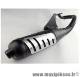 Pot d'echappement premium doppler pour mbk nitro, ovetto, yamaha aerox, neos…