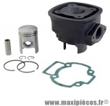 Prix spécial ! Kit cylindre piston type origine fonte gilera dna runner piaggio zip nrg ntt quartz aprilia sr racing sport derbi atlantis gp1...