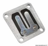 Clapet mobylette dr fibre pour peugeot 103 sp - mvl, spx - rcx