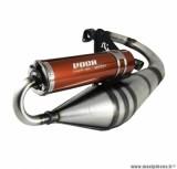 Pot d'échappement Voca Sabotage V2 pour Scooter 50cc mbk booster, stunt-yamaha bws, slide-aprilia sr